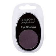 Limoni Eye Shadow - Тени для век, тон 71, сливовый, 2 гр
