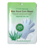 Co Arang Aloe Hand Care Sheet - Маска для рук с экстрактом алоэ, 2х8 мл