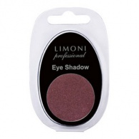 Limoni Eye Shadow - Тени для век, тон 44, багряный, 2 гр